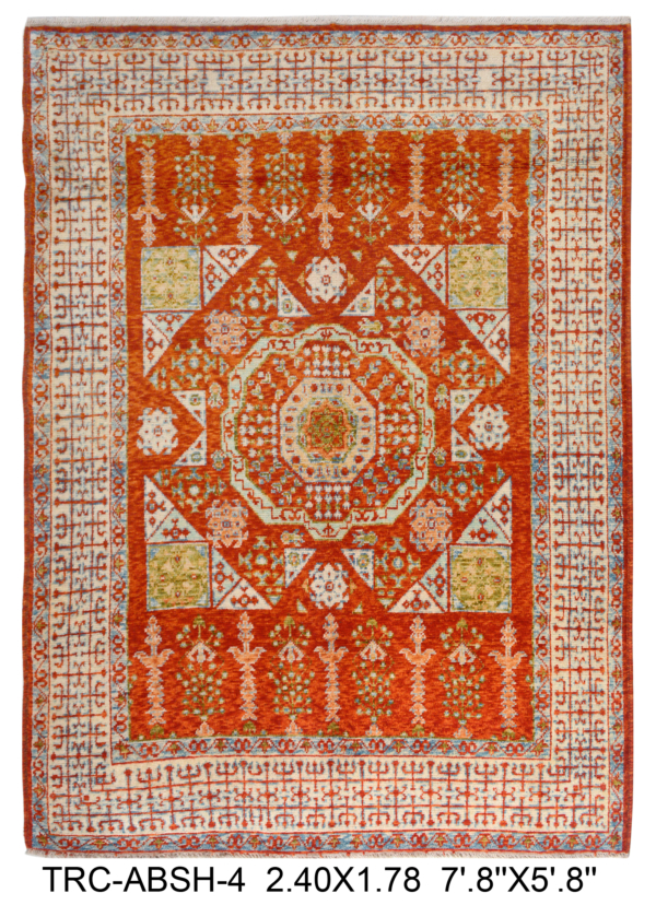 Belouch Area Rug | Size: 190 x 120 cm | Colour: Brown