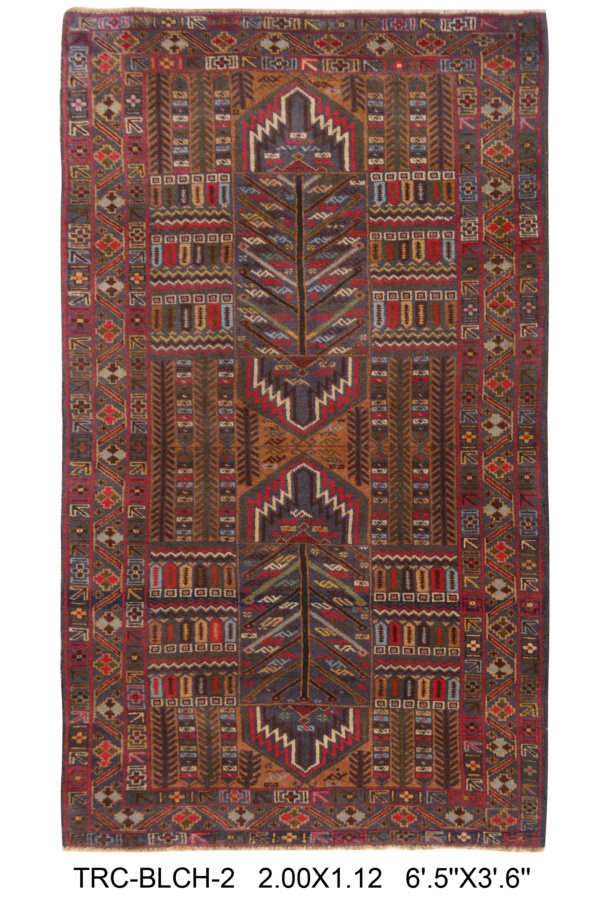 Belouch Area Rug | Size: 200 x 112 cm | Colour: Brown