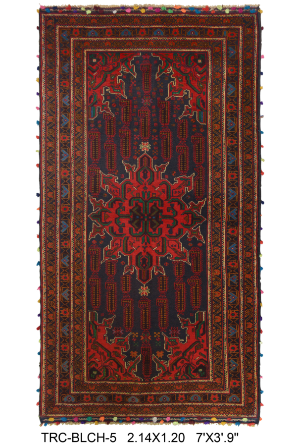 Belouch Area Rug | Size: 214 x 120 cm | Colour: Brown
